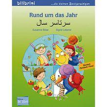 Buch - Rund um das Jahr (Deutsch-Persisch/Farsi)