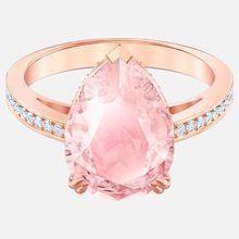 Vintage Cocktail Ring, rosa, Rosé vergoldet