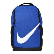 Nike Sportswear Rucksack blau / schwarz