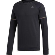 adidas Performance Laufshirt SUPERNOVA Funktionsshirts schwarz Herren