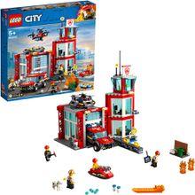 LEGO® City 60215 - Feuerwehr-Station