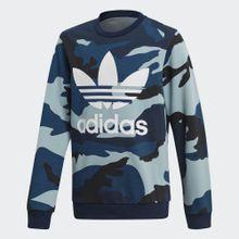 ADIDAS ORIGINALS Sweatshirt blau / nachtblau / hellblau / weiß