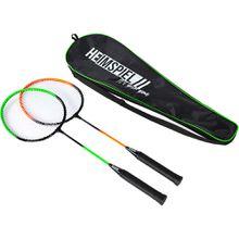 """Xtrem Toys """"HEIMSPIEL"""" Badminton-Set ALL-STAR"""