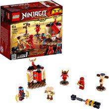 LEGO® NINJAGO 70680 - Ninja Tempeltraining