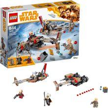 LEGO® Star Wars™ 75215 - Cloud-Rider Swoop Bikes™