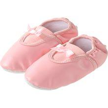 Playshoes Kinder Gymnastikschuhe rosa Mädchen