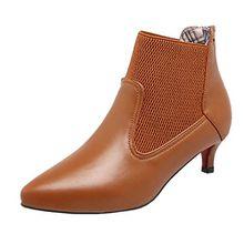 AIYOUMEI Damen Spitz Kleiner Absatz Ankle Boots Stiefeletten mit 4cm Absatz Klassischer Stiefel