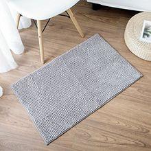 AYSW Badematten/Badvorleger/Badteppich 50 x 80 cm in Grau aus 100% Polyester Microfaser,rutschfester Badvorleger Premium 1.2kg/m²kuscheliger Hochflor